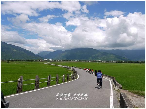 2013-08-天堂之路23.jpg