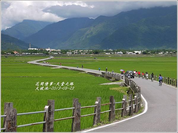 2013-08-天堂之路24.jpg