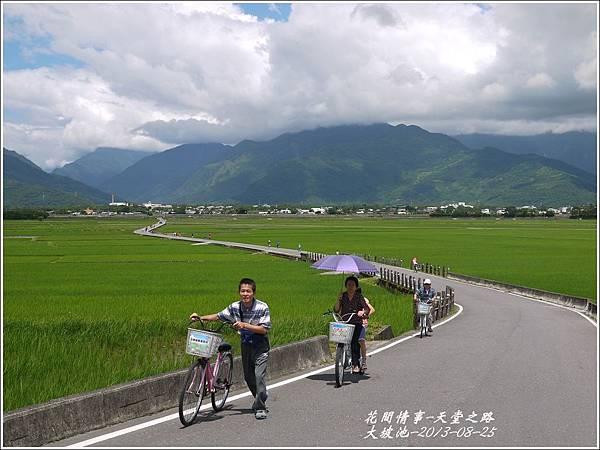 2013-08-天堂之路25.jpg