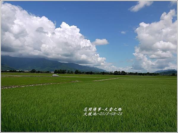 2013-08-天堂之路27.jpg