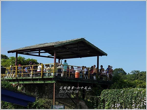 2013-09-六十石山金針花情40.jpg