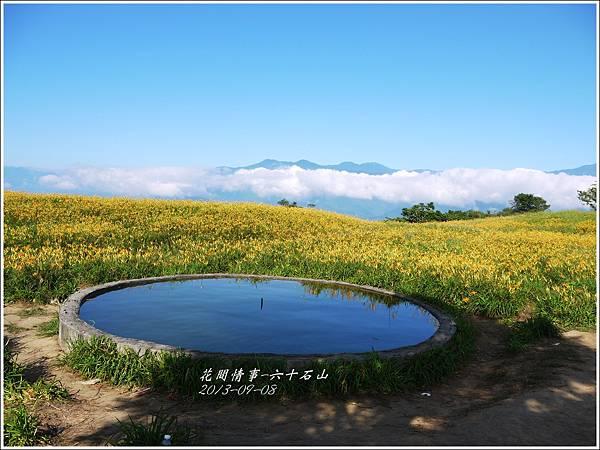 2013-09-六十石山金針花情11.jpg