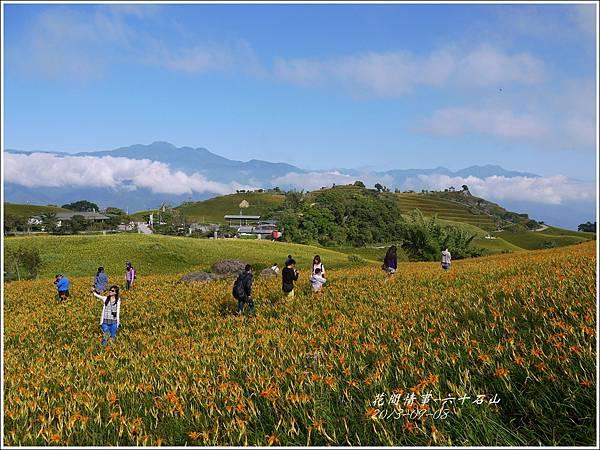 2013-09-六十石山金針花情14.jpg