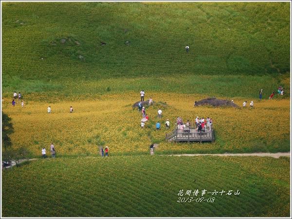 2013-09-六十石山金針花情32.jpg