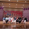 2013-09-傑出婦女表揚30.jpg