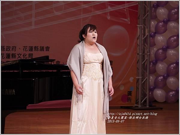 2013-09-仲夏音之饗宴5.jpg