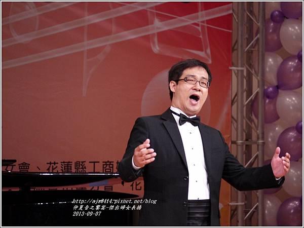 2013-09-仲夏音之饗宴7.jpg