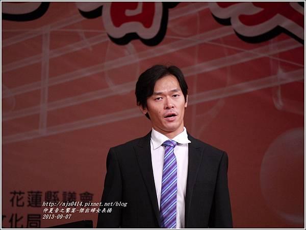2013-09-仲夏音之饗宴6.jpg