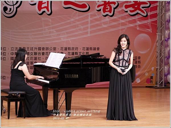 2013-09-仲夏音之饗宴10.jpg