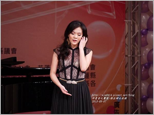 2013-09-仲夏音之饗宴11.jpg