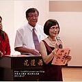 2013-09-傑出婦女表揚1.jpg