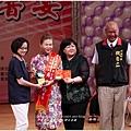 2013-09-傑出婦女表揚4.jpg