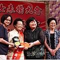 2013-09-傑出婦女表揚6.jpg