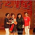 2013-09-傑出婦女表揚7.jpg