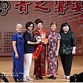 2013-09-傑出婦女表揚9.jpg