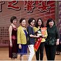 2013-09-傑出婦女表揚10.jpg