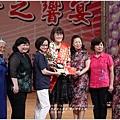 2013-09-傑出婦女表揚12.jpg