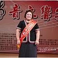 2013-09-傑出婦女表揚14.jpg