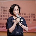 2013-09-傑出婦女表揚21.jpg