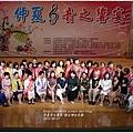 2013-09-傑出婦女表揚27.jpg