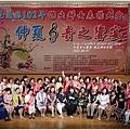 2013-09-傑出婦女表揚28.jpg