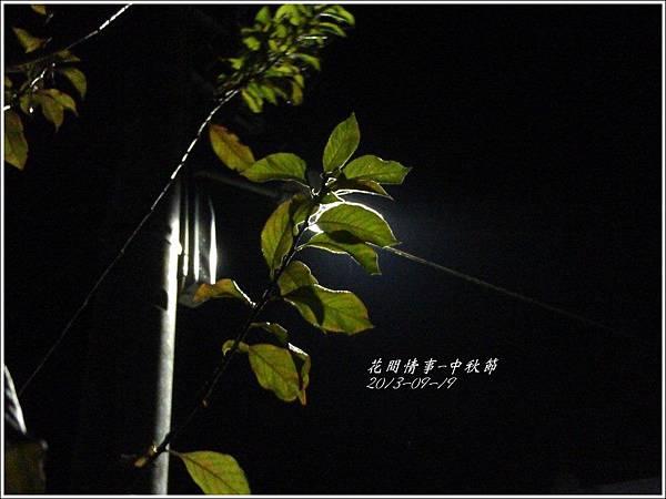 2013-09-中秋節2.jpg