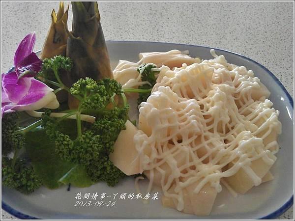 丫頭的私房菜3.jpg