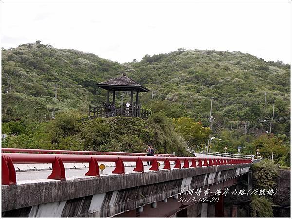 2013-09-海岸公路18號橋8.jpg
