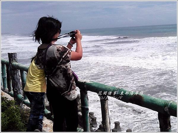 2013-09-海岸線1.jpg