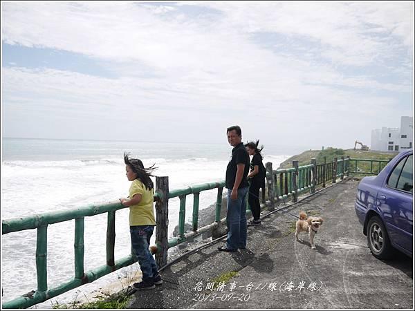 2013-09-海岸線3.jpg