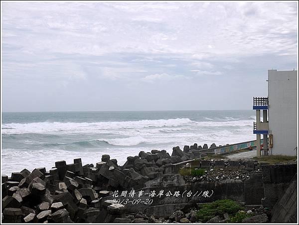 2013-09-海岸線4.jpg