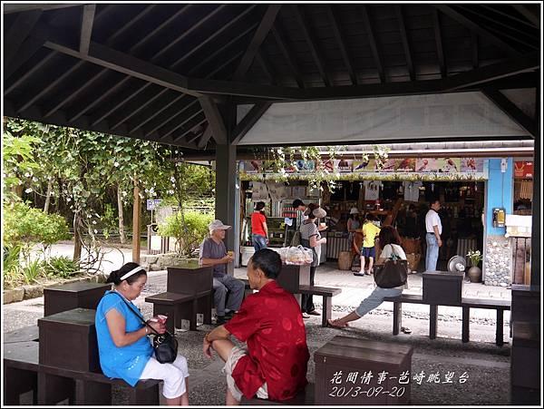2013-09-芭崎眺望台6.jpg