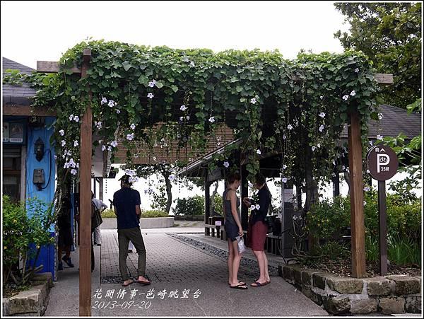 2013-09-芭崎眺望台12.jpg