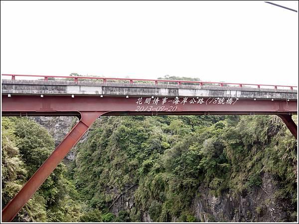 2013-09-海岸公路18號橋2.jpg