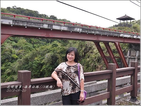 2013-09-海岸公路18號橋3.jpg