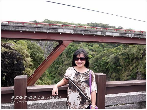 2013-09-海岸公路18號橋4.jpg