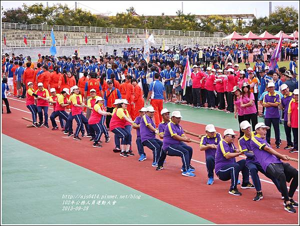 102年公務人員運動大會010.jpg