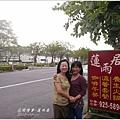 2013-10-蓮雨居22.jpg