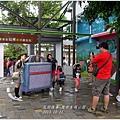 2013-10-幾米主題公園3.jpg