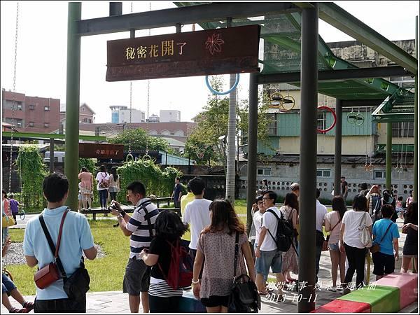 2013-10-幾米主題公園4.jpg