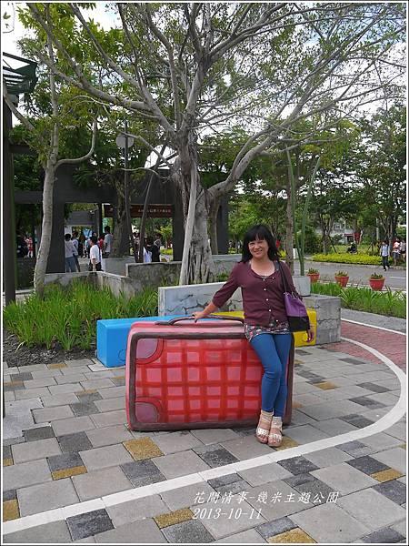 2013-10-幾米主題公園19.jpg