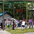 2013-10-幾米主題公園22.jpg