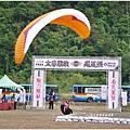 102年太魯閣族感恩祭2