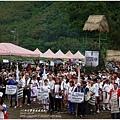 102年太魯閣族感恩祭35