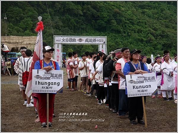 102年太魯閣族感恩祭36