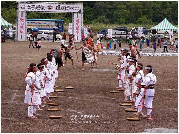 102年太魯閣族感恩祭83