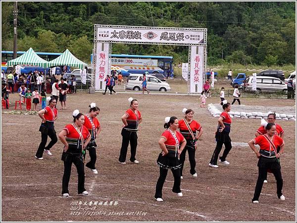 102年太魯閣族感恩祭85