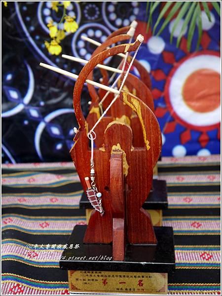 102年太魯閣族感恩祭104