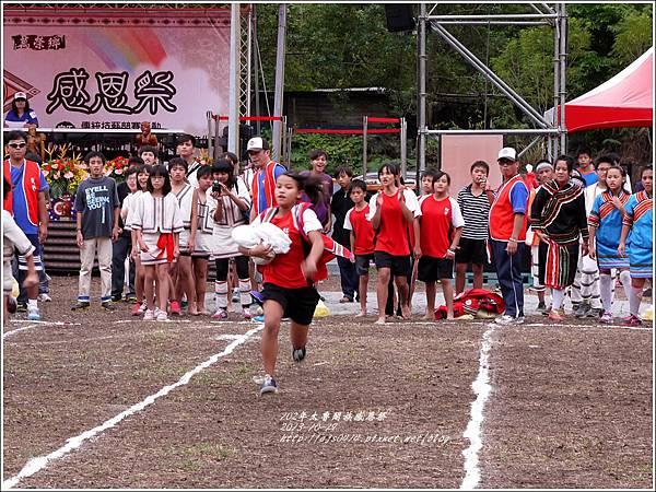 102年太魯閣族感恩祭171