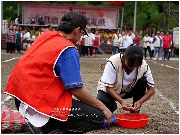 102年太魯閣族感恩祭195